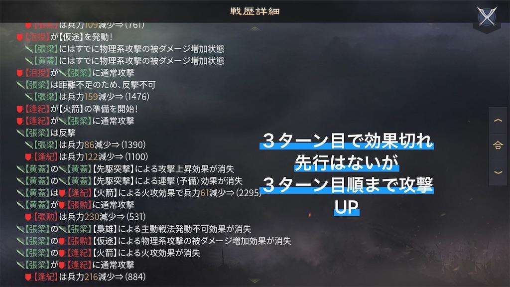 f:id:daisangokushimomimomi:20200714133515j:image