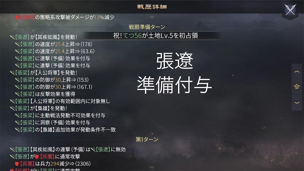 f:id:daisangokushimomimomi:20200714133518j:image