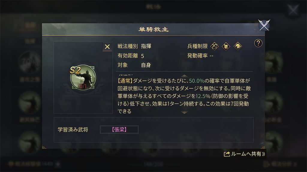 f:id:daisangokushimomimomi:20200714133846p:image