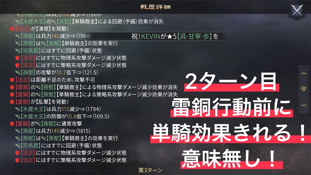 f:id:daisangokushimomimomi:20200714133852j:image