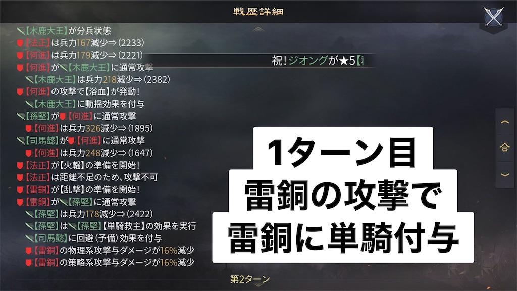 f:id:daisangokushimomimomi:20200714133900j:image