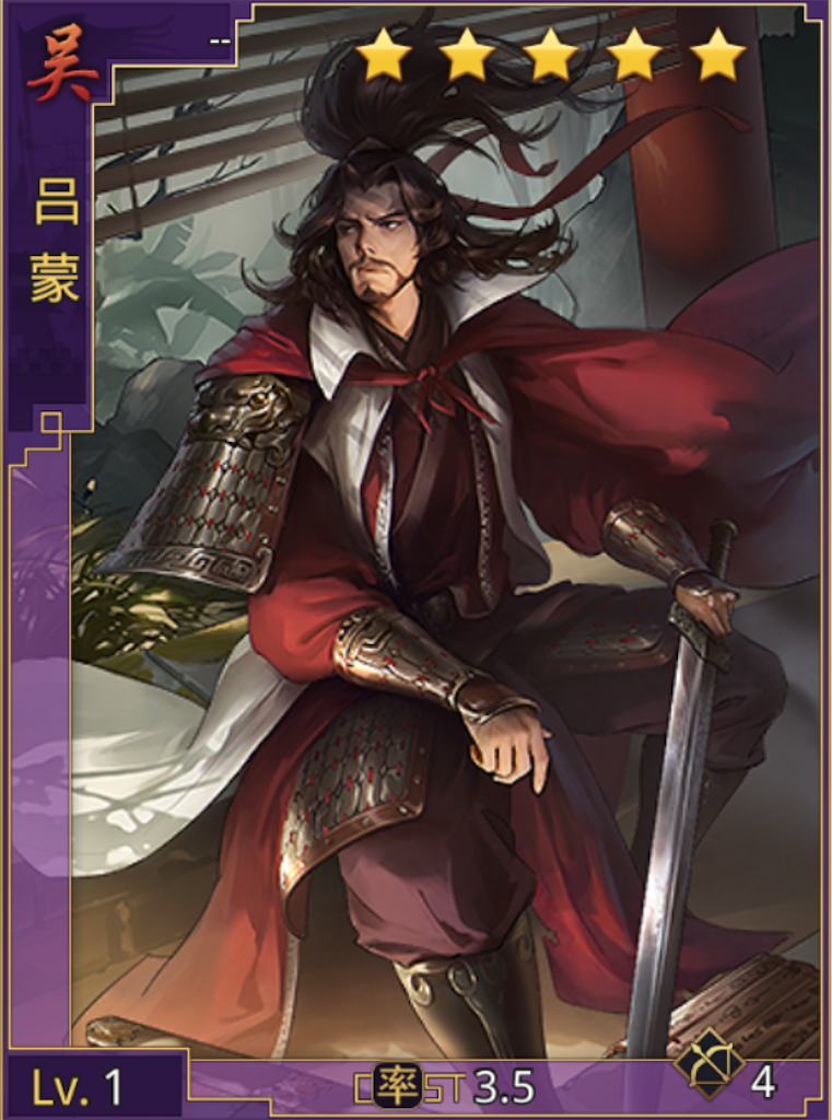 f:id:daisangokushimomimomi:20200725090958p:image