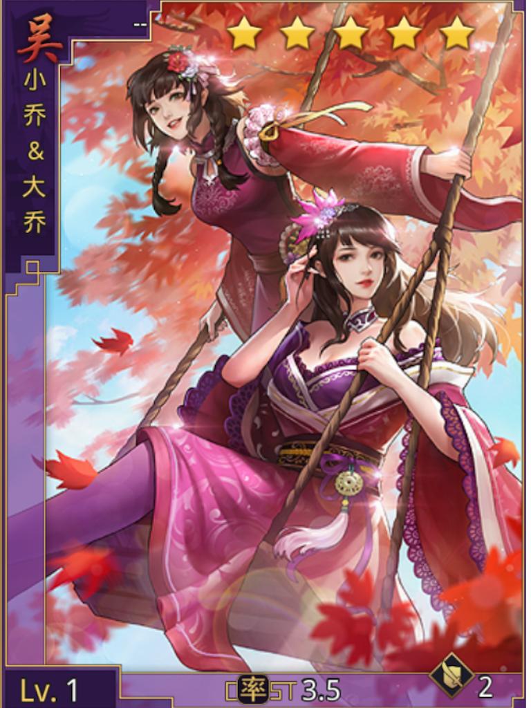 f:id:daisangokushimomimomi:20200725091010p:image