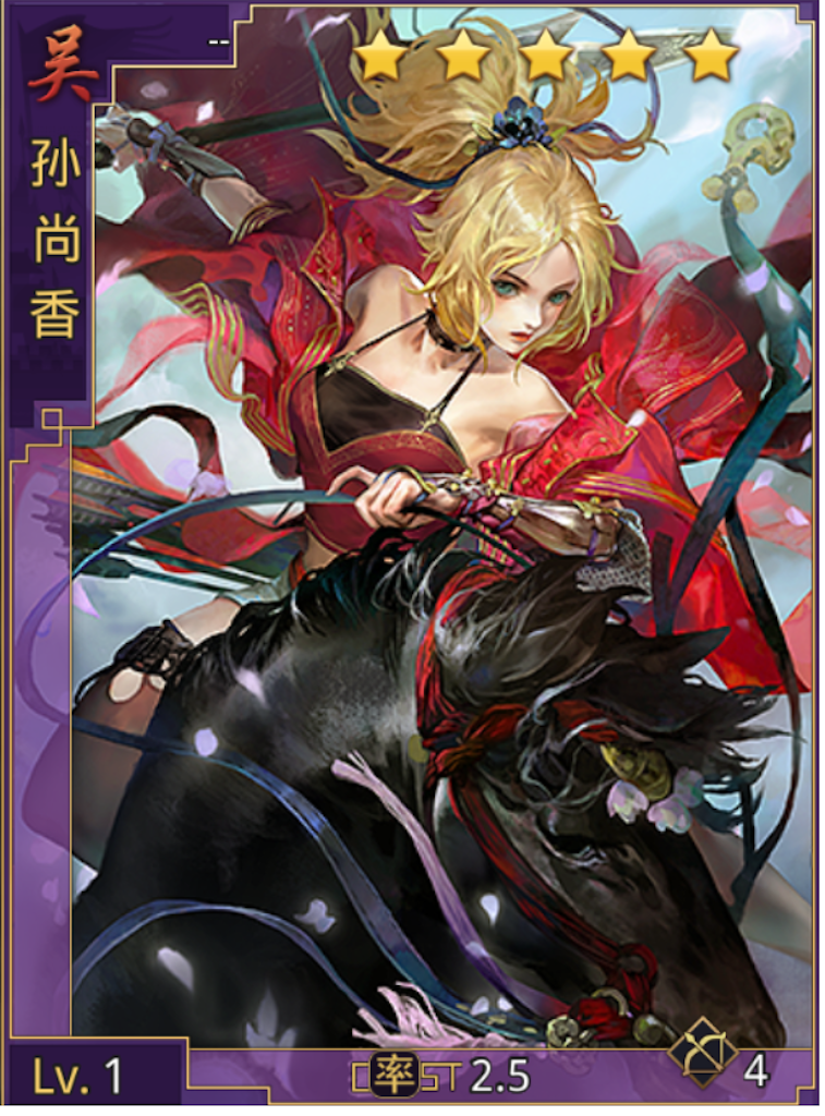 f:id:daisangokushimomimomi:20200725091016p:image