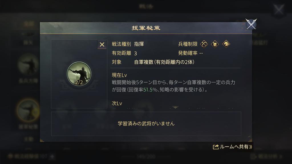 f:id:daisangokushimomimomi:20200727180446p:image