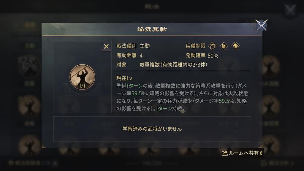 f:id:daisangokushimomimomi:20200727180452p:image