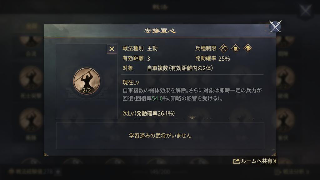 f:id:daisangokushimomimomi:20200727180504p:image