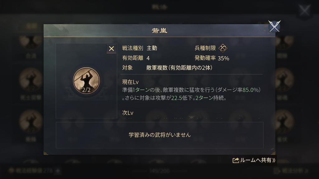 f:id:daisangokushimomimomi:20200727180510p:image