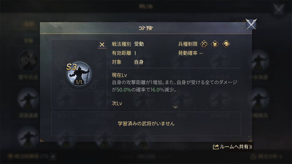 f:id:daisangokushimomimomi:20200727180522p:image