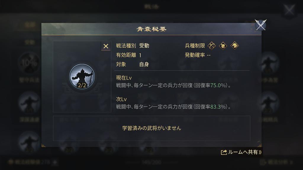 f:id:daisangokushimomimomi:20200727180528p:image