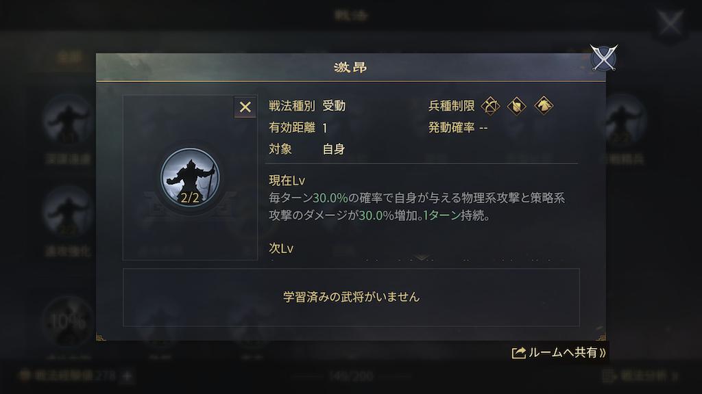 f:id:daisangokushimomimomi:20200727180730p:image