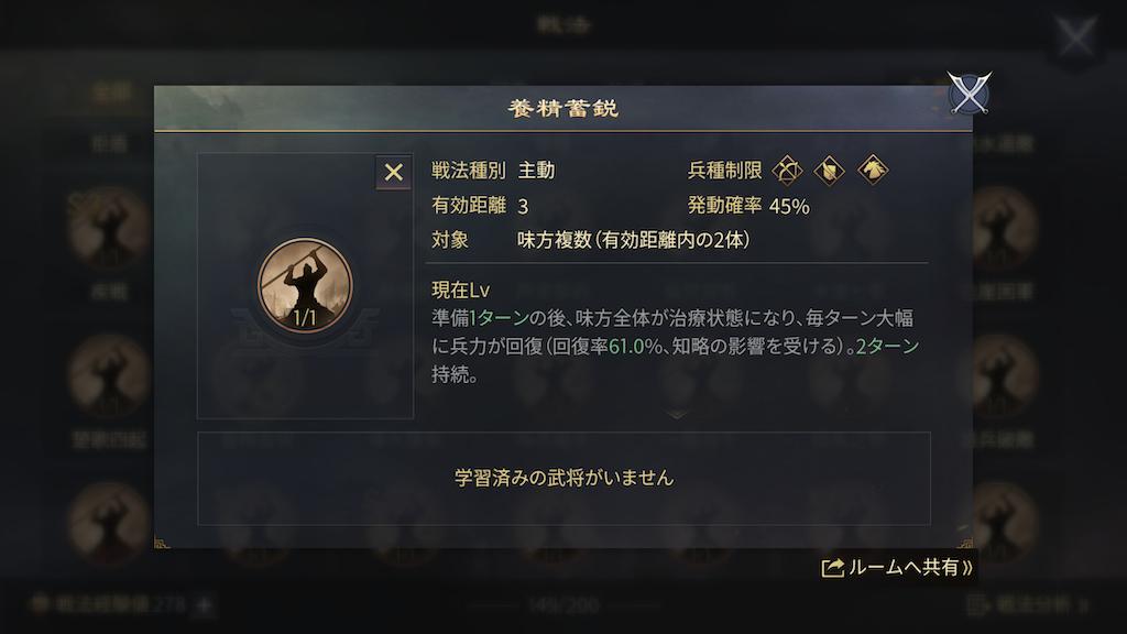 f:id:daisangokushimomimomi:20200727180910p:image