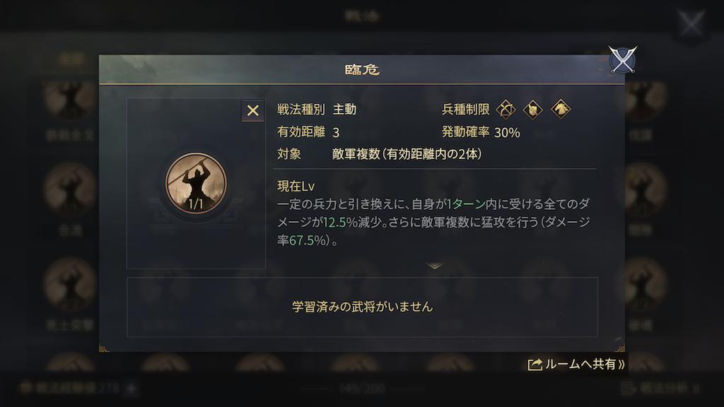 f:id:daisangokushimomimomi:20200727183210p:image