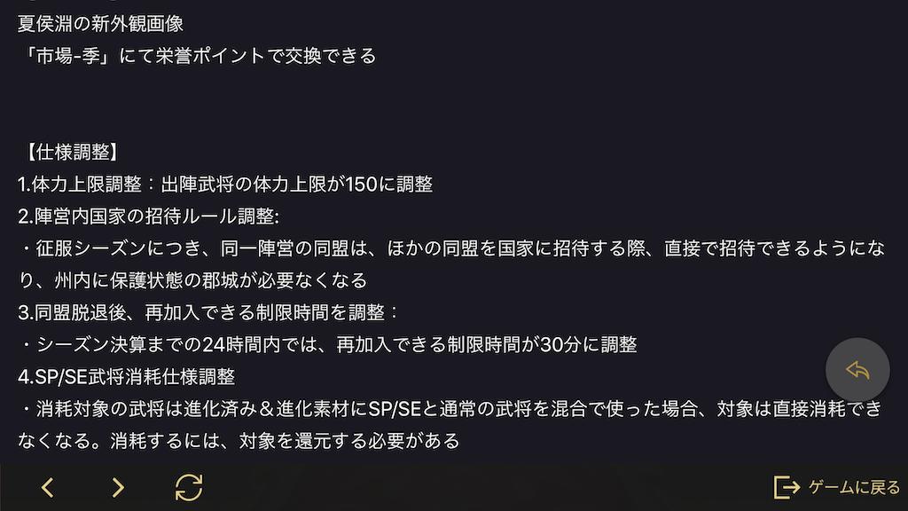 f:id:daisangokushimomimomi:20200807002540p:image