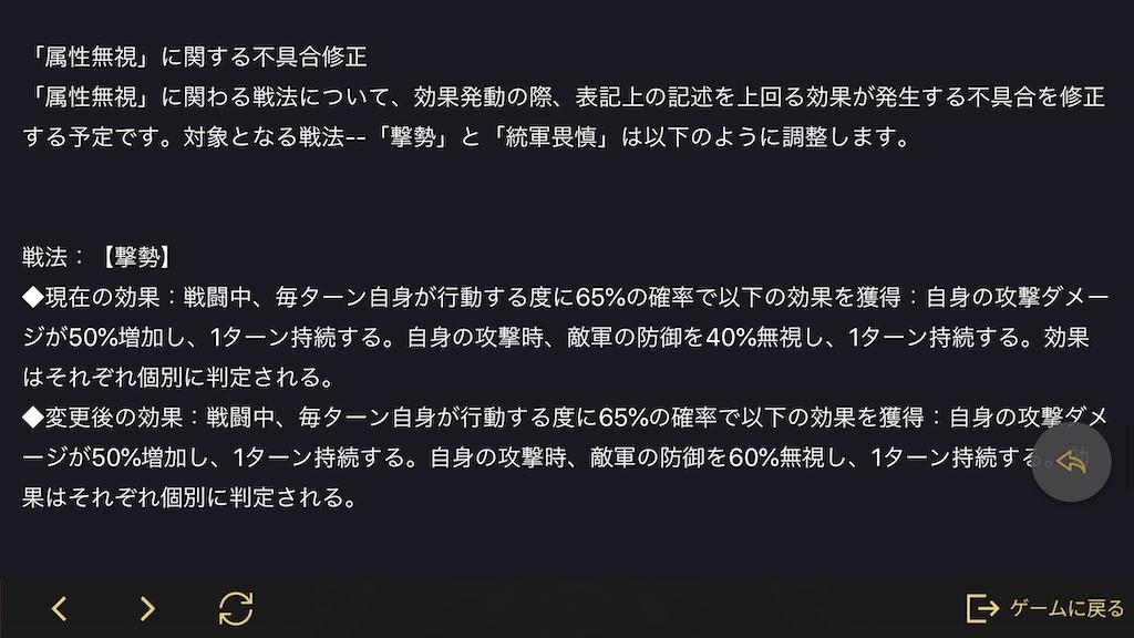 f:id:daisangokushimomimomi:20200807002544p:image