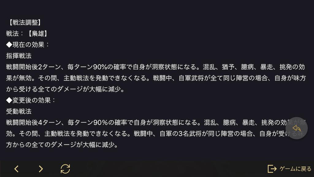 f:id:daisangokushimomimomi:20200807002553p:image