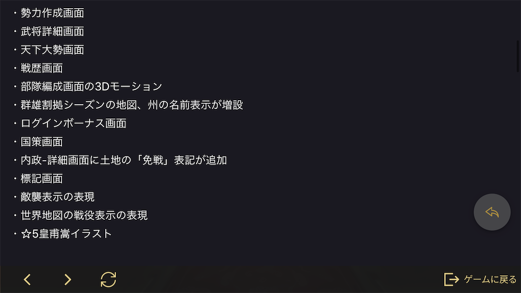 f:id:daisangokushimomimomi:20200807002557p:image