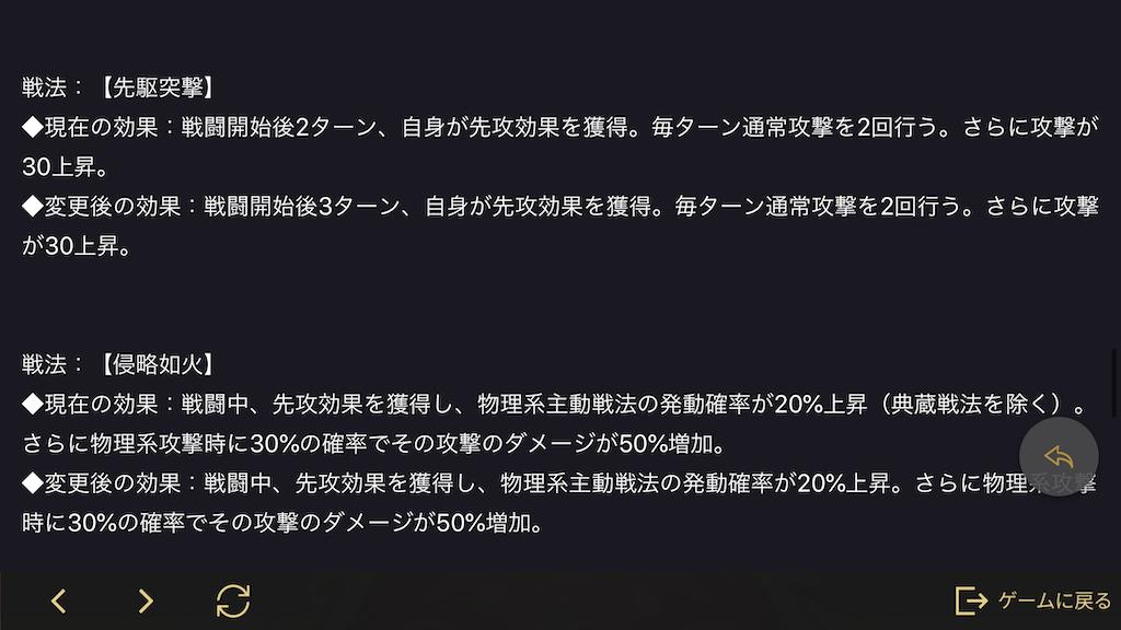 f:id:daisangokushimomimomi:20200807002603p:image