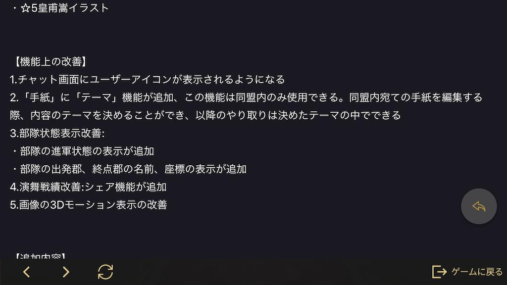 f:id:daisangokushimomimomi:20200807002610p:image