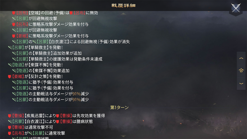 f:id:daisangokushimomimomi:20200809100114p:image