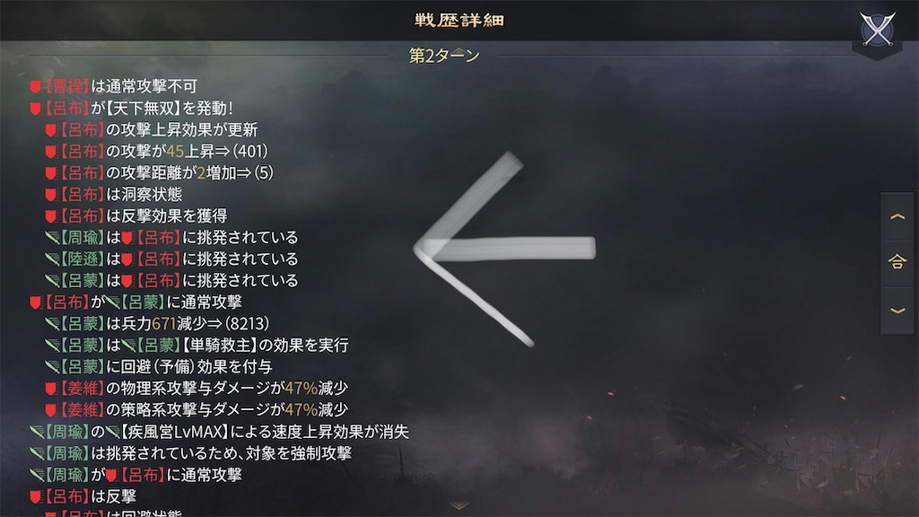 f:id:daisangokushimomimomi:20200809100125j:image