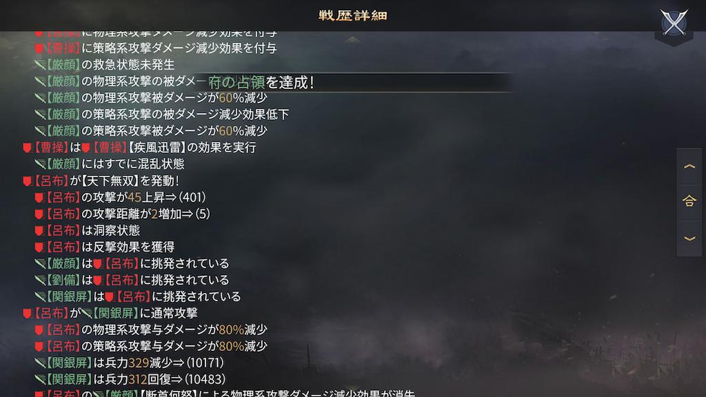 f:id:daisangokushimomimomi:20200809100135p:image