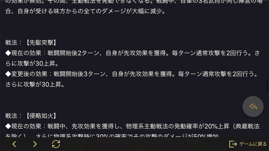 f:id:daisangokushimomimomi:20200820144759p:image