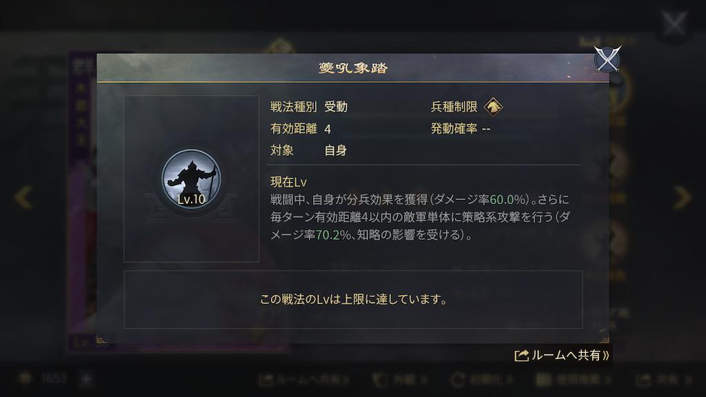 f:id:daisangokushimomimomi:20200825012305p:image