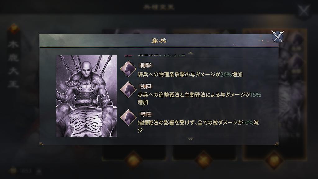 f:id:daisangokushimomimomi:20200825013414p:image