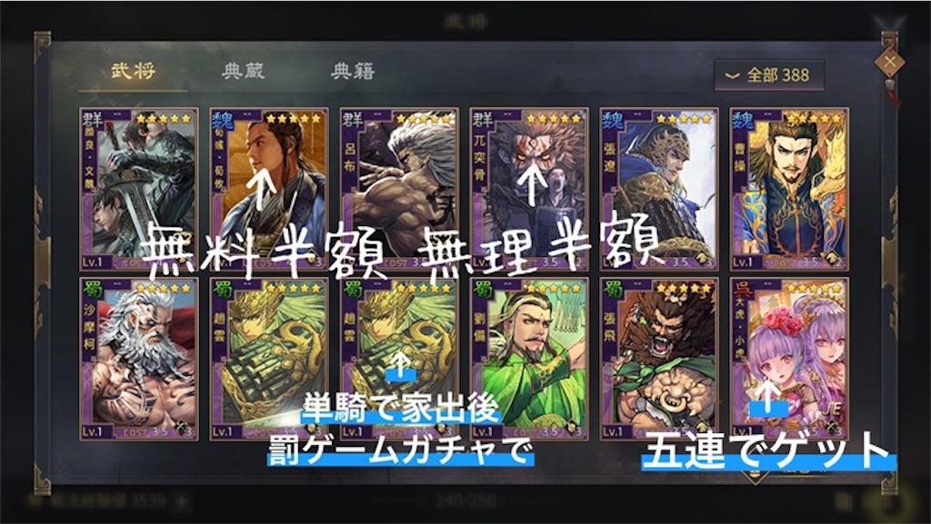 f:id:daisangokushimomimomi:20200911182250j:image