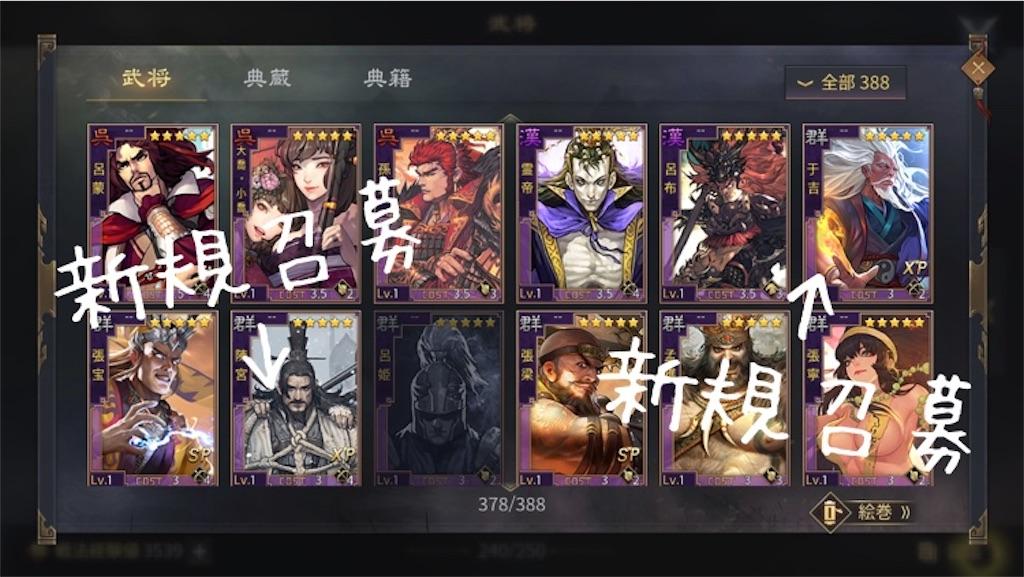 f:id:daisangokushimomimomi:20200911182258j:image
