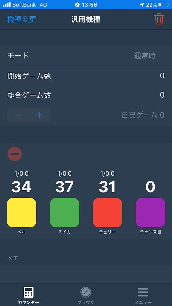 f:id:daisangokushimomimomi:20201020230843p:image