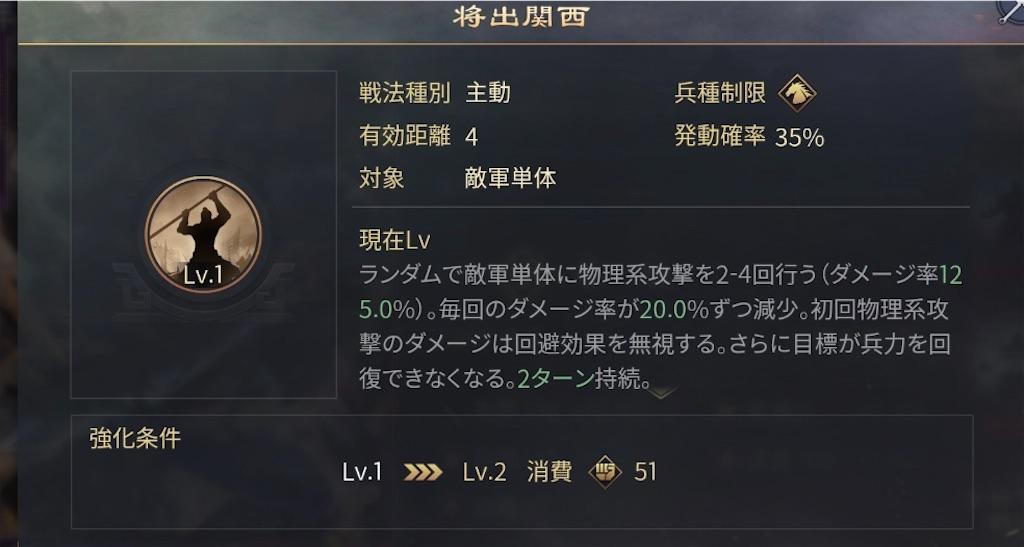 f:id:daisangokushimomimomi:20201020231213j:image
