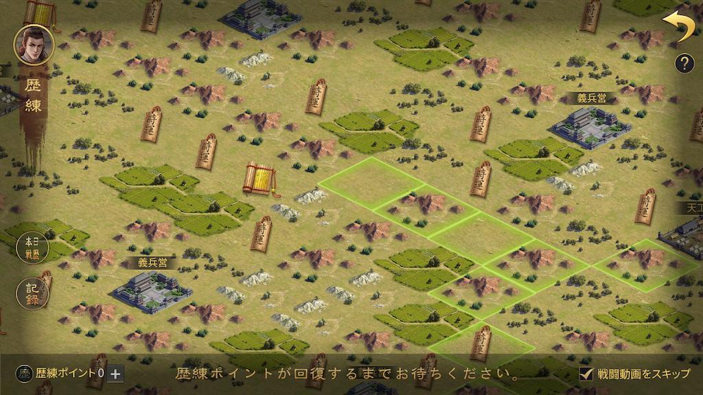 f:id:daisangokushimomimomi:20201028221858p:image