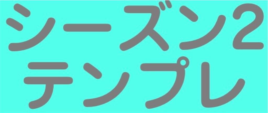 f:id:daisangokushimomimomi:20201110004703j:image