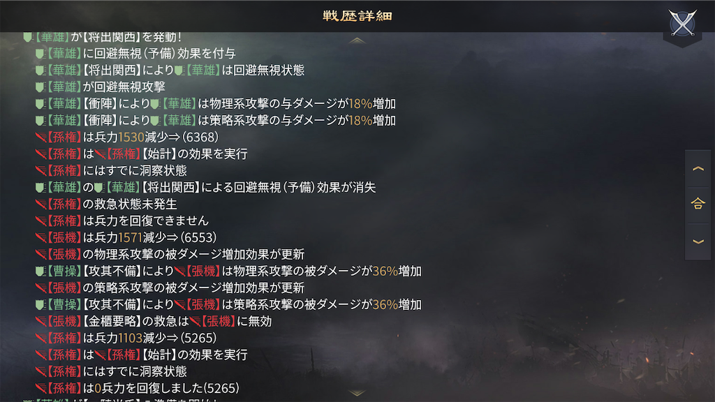 f:id:daisangokushimomimomi:20201123222227p:image