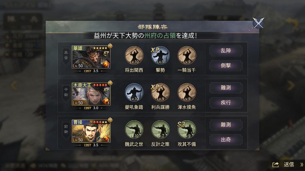f:id:daisangokushimomimomi:20201123231234p:image