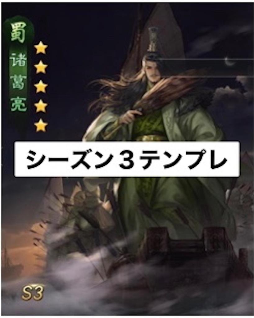 f:id:daisangokushimomimomi:20201130173453j:image