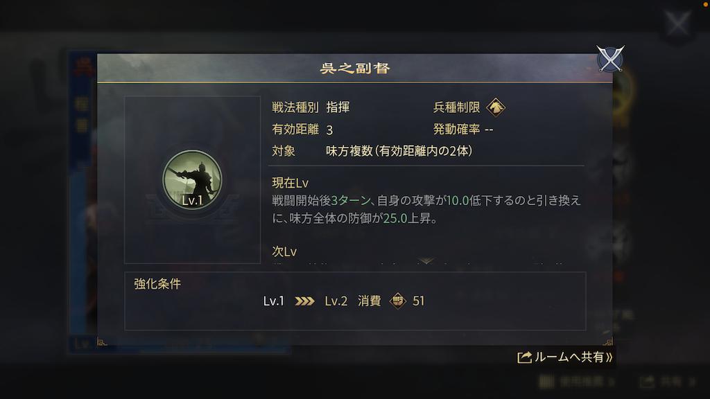 f:id:daisangokushimomimomi:20201201000059p:image
