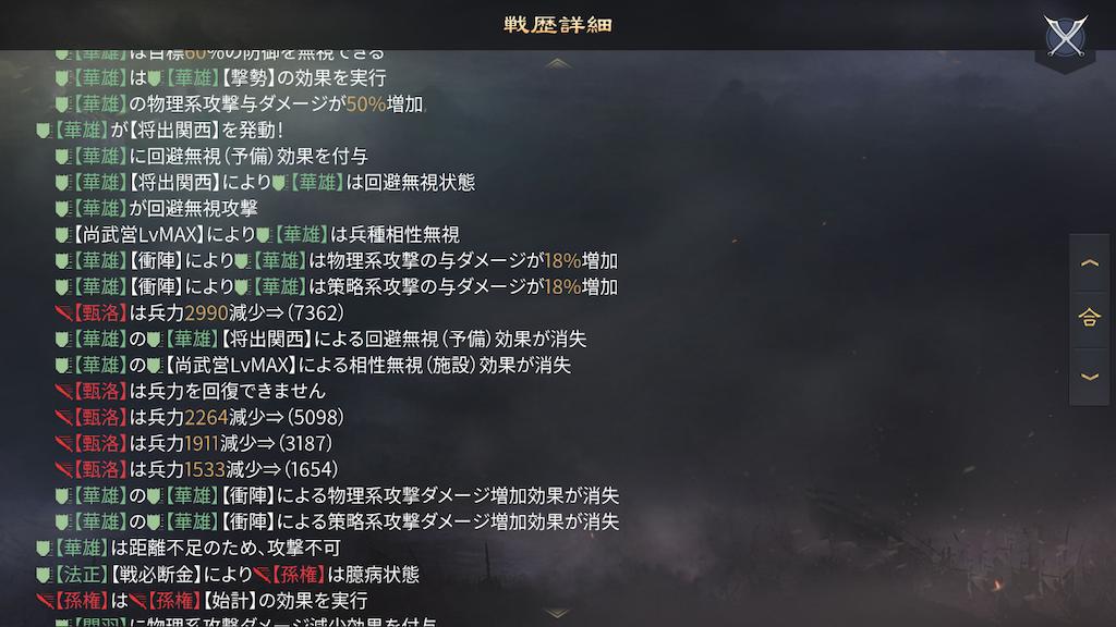 f:id:daisangokushimomimomi:20201220231553p:image