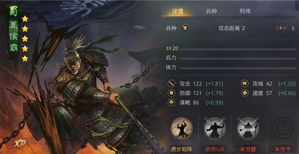 f:id:daisangokushimomimomi:20201223225835j:image