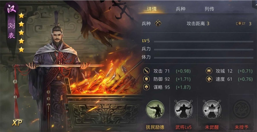 f:id:daisangokushimomimomi:20201223230909j:image