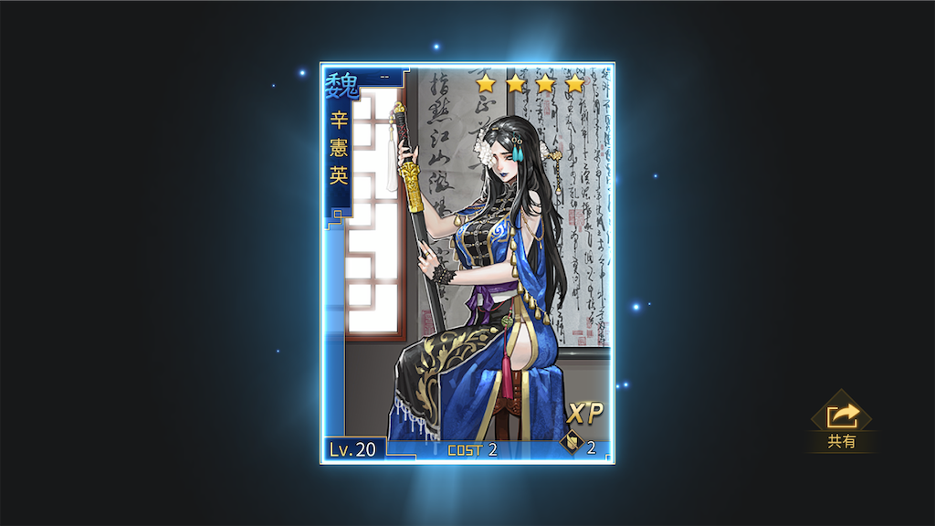 f:id:daisangokushimomimomi:20210118130353p:image