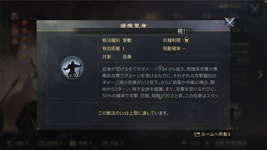 f:id:daisangokushimomimomi:20210127001347p:image