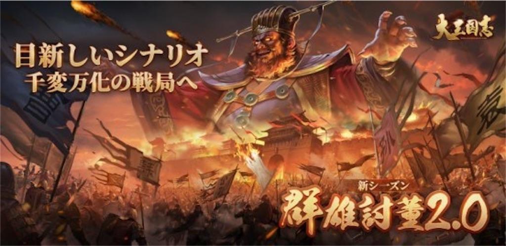 f:id:daisangokushimomimomi:20210201201238j:image