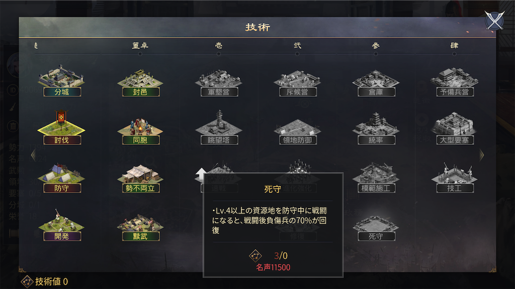 f:id:daisangokushimomimomi:20210201201815p:image