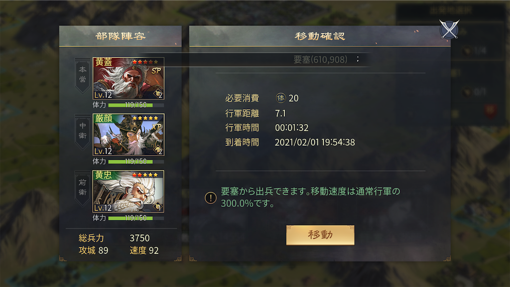 f:id:daisangokushimomimomi:20210201202340p:image