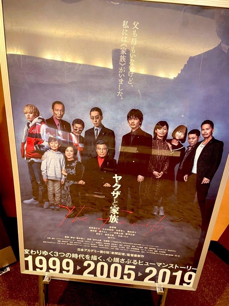 f:id:daisangokushimomimomi:20210209233309j:image