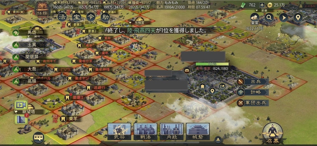 f:id:daisangokushimomimomi:20210302222305j:image