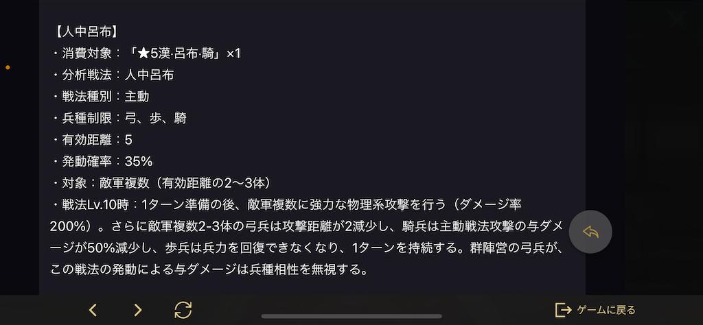 f:id:daisangokushimomimomi:20210323221658p:image